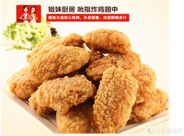 求你别点KFC外卖了好吗?直接告诉你什么炸鸡既好吃又省钱!