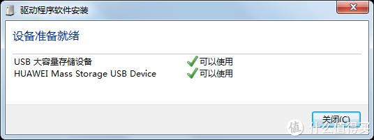 多终端上网利器:HUAWEI 华为 随行wifi2 mini 晒单