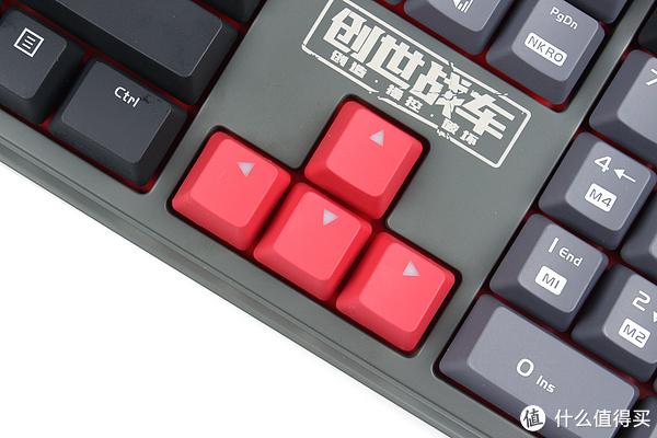 创世战车版—Tt eSPORTS 拓荒者 PRO 机械键盘 评测