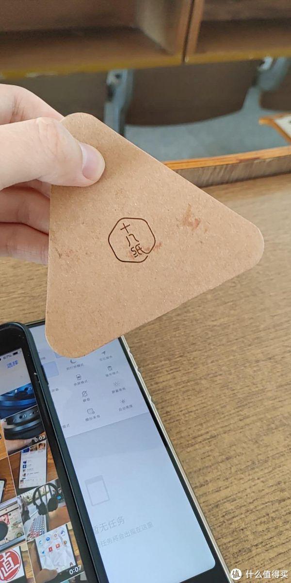 纸的艺术 十八纸手机支架晒单