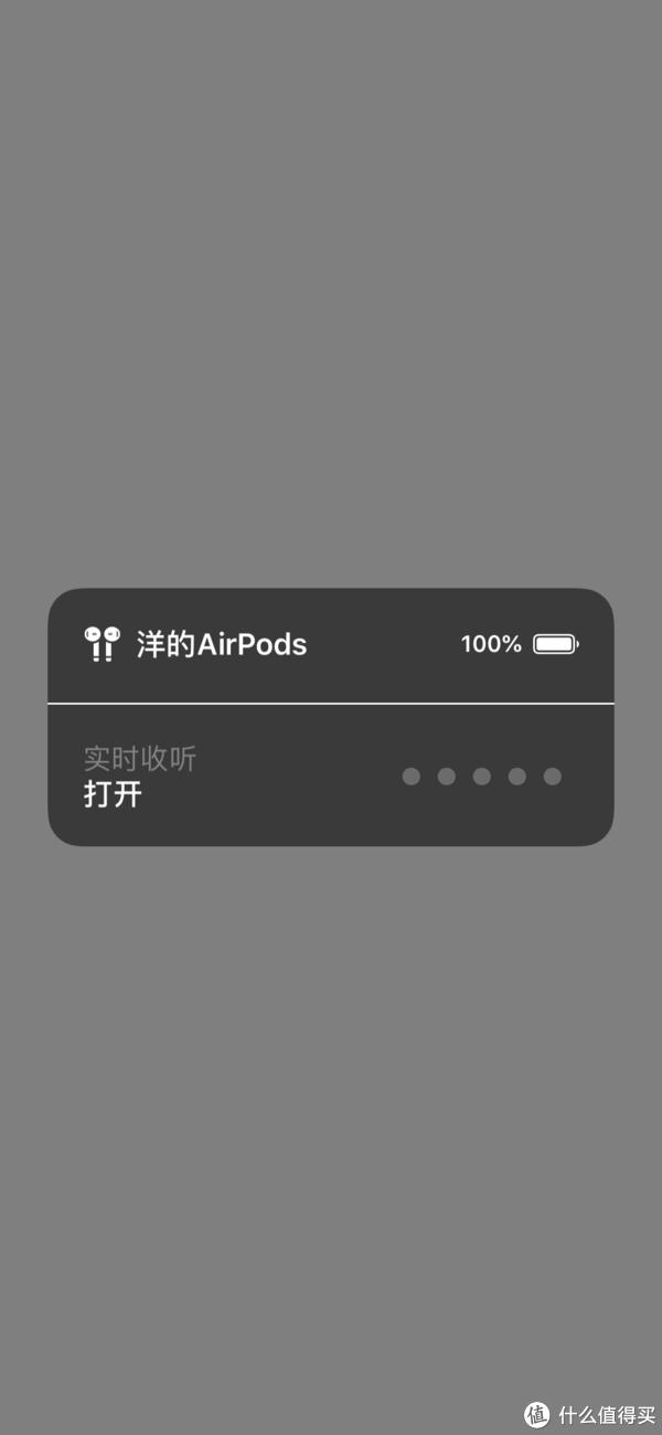 关于airpods的八个问题和你一定不知道的六个隐藏使用技巧