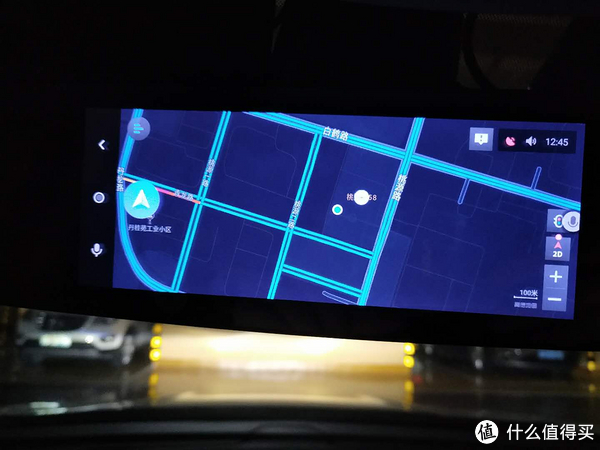 不导航,直接进入导航app就显示周边路况并播报沿途路况、摄像头
