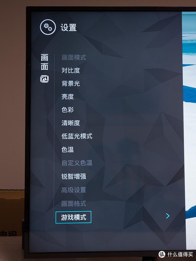 游戏玩家首选—AOC 55G1X 电视 评测