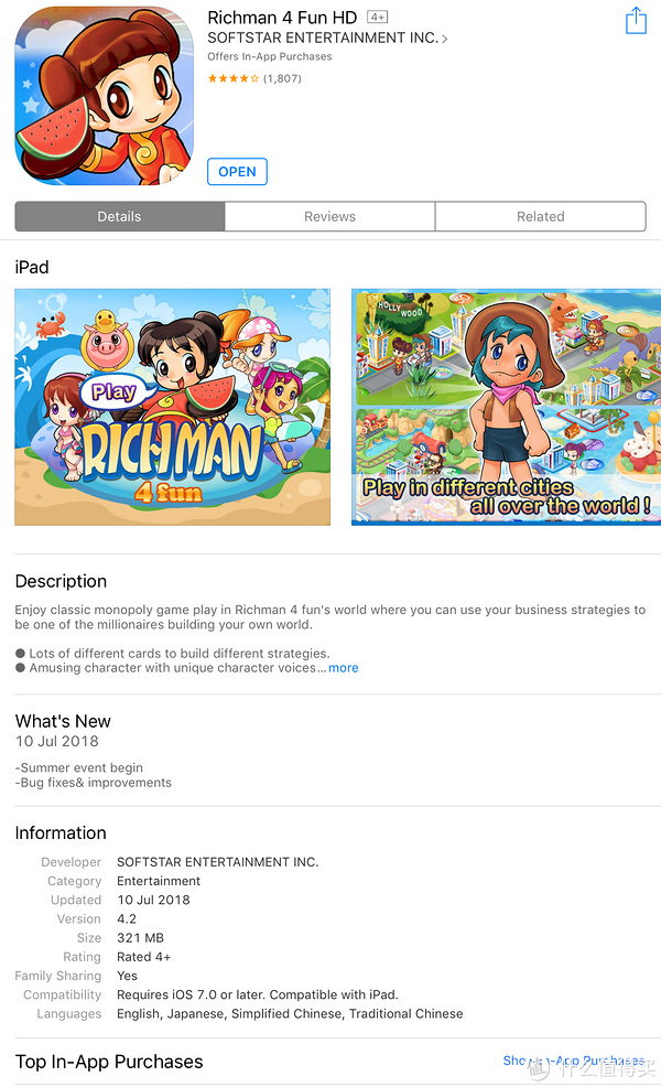 冷饭袭来—几款移植到iOS上的经典游戏补充