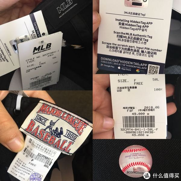 MLB  GUCCI合作款棒球帽晒单--颜值至上