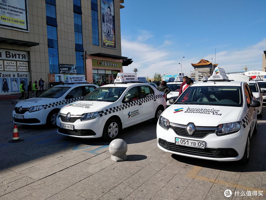 哈萨克斯坦的出租车