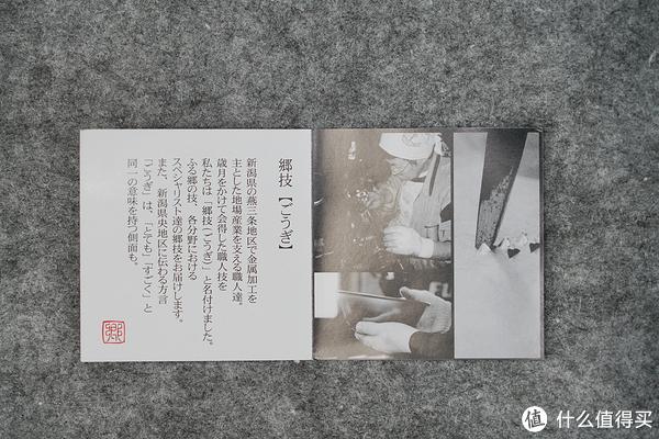"""陈枝记太丑?极铁太贵?这口物美价廉的YOSHIKAWA 吉川 """"乡技"""" 炒锅满足你!"""