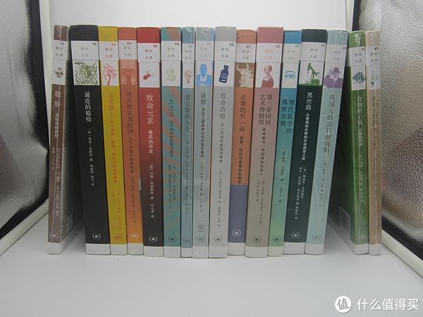 假期看了的书和那些不知道啥时候才能看完的书