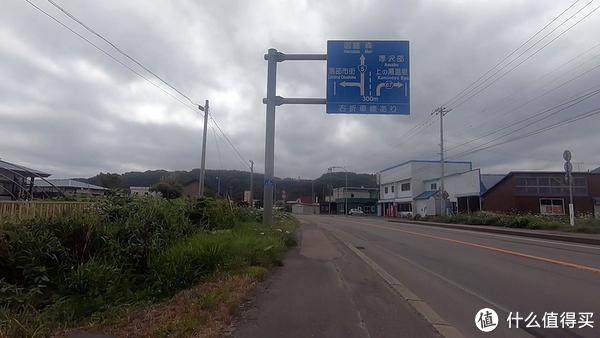 北海道 道南骑游记 全裸看飞机指南