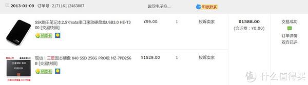 白菜价!值得信赖的MLC高性能NVMe旗舰SAMSUNG 三星 960PRO 固态硬盘