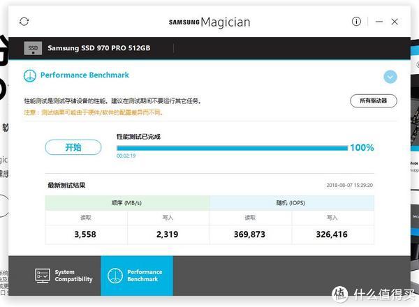SAMSUNG自家的测试软件SAMSUNG Magician,尽然只能识别零售版,数据倒是和官方参数差不多