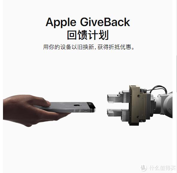 七年苹果:大家下单Xs的时候,我却在寻找SE
