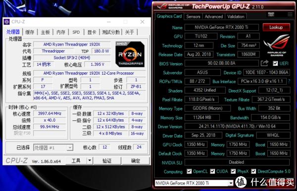 玩家国度图灵旗舰:华硕ROG STRIX RTX2080Ti 对比测试
