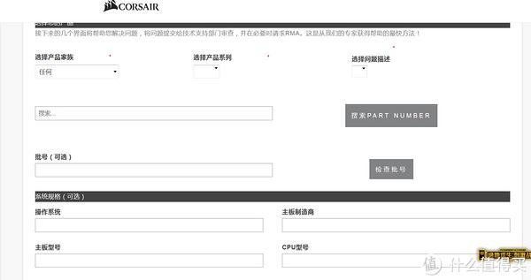 按照上面填写,因为都是中文,按需填写就可以了,不懂可以在评论里面问我