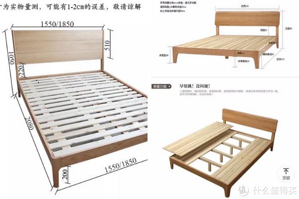 左边的床头板更大,右边的床架子是我见过最扎实的