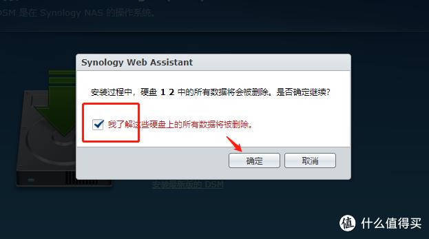 基于ProXmoX VE的虚拟化家庭服务器(篇三)—黑裙6.2安装,硬盘直通