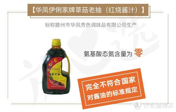 酱油不合格真那么可怕?家里的李锦记、海天还能吃吗?