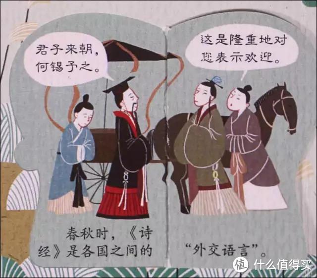 吐血整理!一样的唐诗不一样的《唐诗三百首》...学唐诗?先从选一个合格的版本开始!