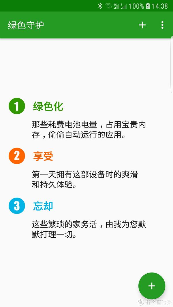【软件推荐安卓篇】13款安卓软件推荐,让你的安卓更顺手