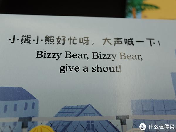 中英双语台词