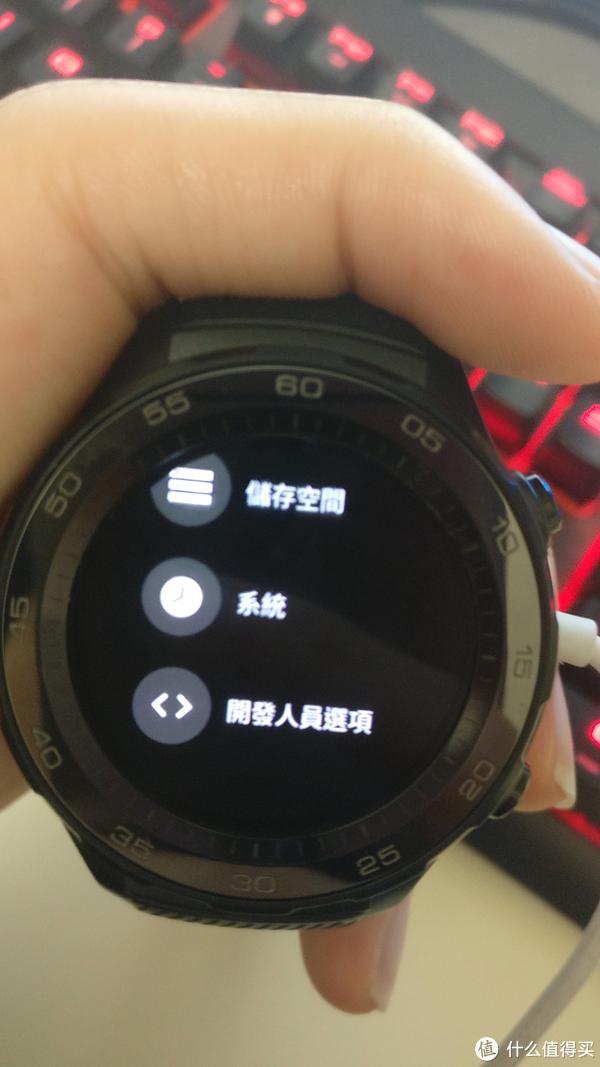 华为watch2 国行国际系统互刷教程