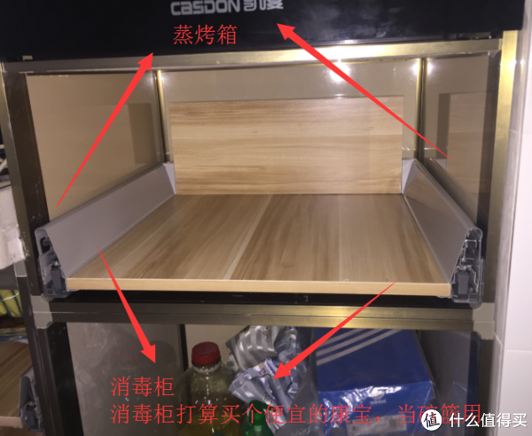 第四个抽屉,设置在高柜,高柜从上到下,分别是单开门柜体,烤箱,抽屉,消毒柜