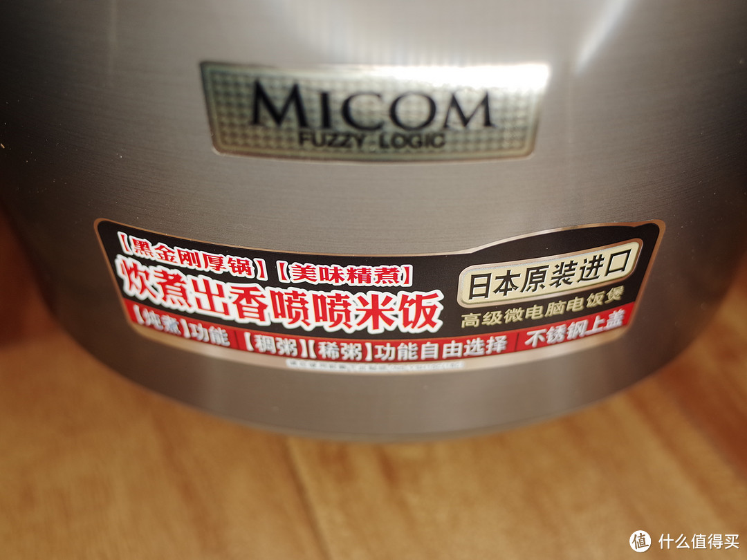 这里有一些介绍,虽然没有IH,但是象印的锅还是相当不错。何况是这个价位