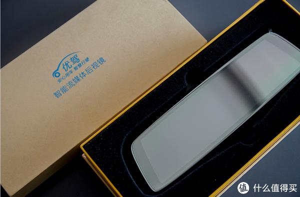 流媒体后视镜+优驾智能盒子—优驾流媒体智能后视镜评测
