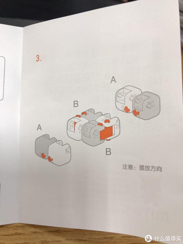 米兔指尖积木开箱拼搭分享