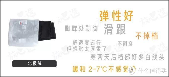 肉身亲测144条打底裤,又瘦又暖不起球的居然是它?