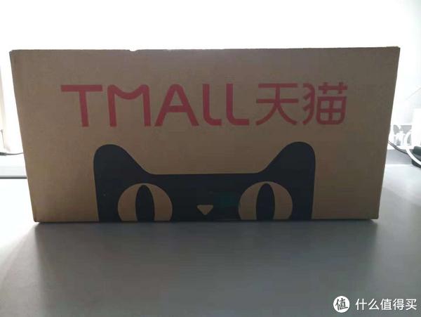 包裹上的天猫小眼睛也反映了我此刻激动的心情