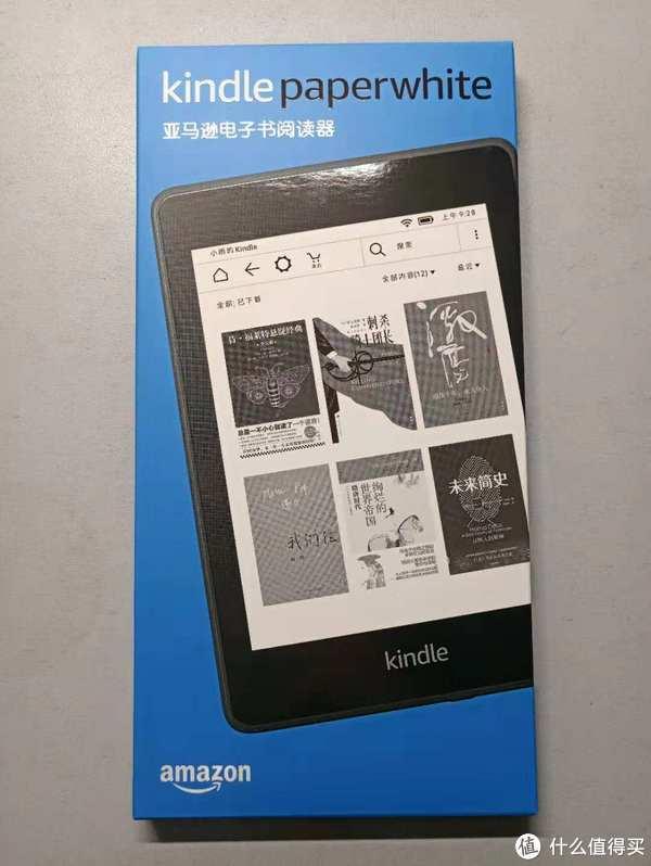小明的Kindle