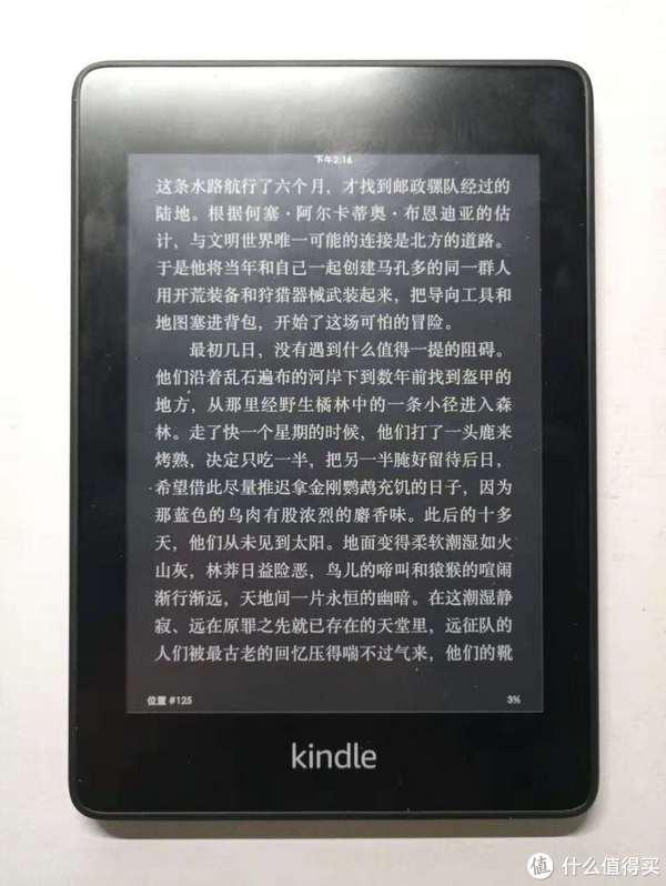 黑白调换开启下的阅读界面