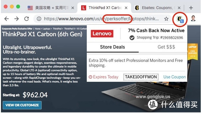 联想美国官网比国内价格便宜50%?教你如何淘到更便宜的tinkpad