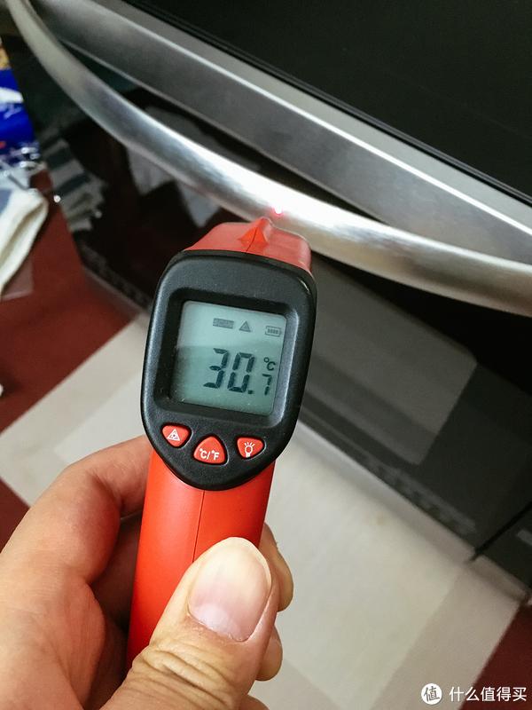 30分钟计时快结束时,温度也就30.7℃,很优秀了