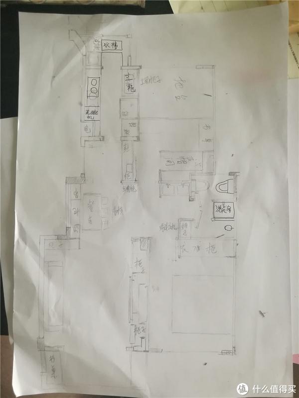 极致储物四分离卫生间的92平米建面两房两厅