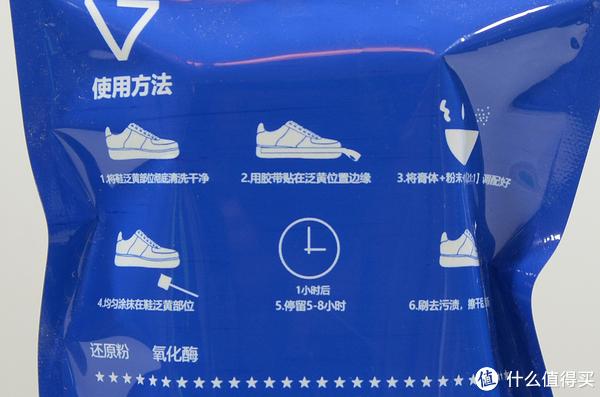 球鞋发黄怎么办?篇二:终极去黄,氧化还原法