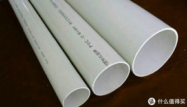 ▲PVC管一般用于下水道和穿线管
