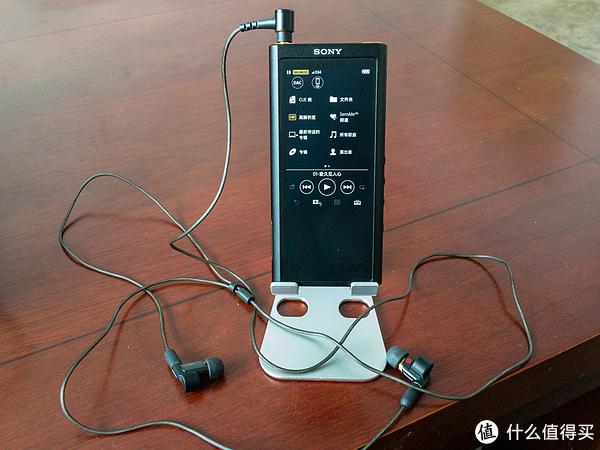 耳机平衡输出
