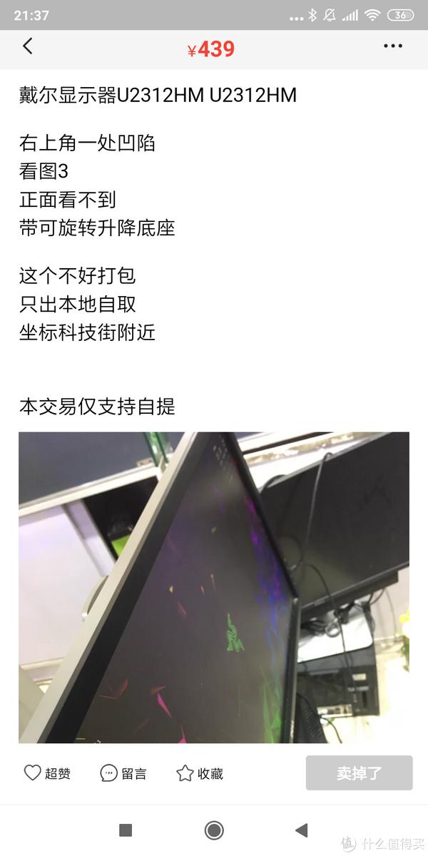 一个女汉子的显示器折腾之路——首次上2K显示器后的一些细节问题与注意事项