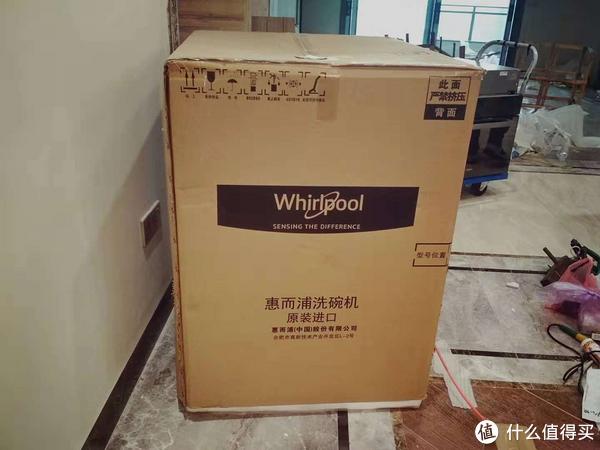 产品包装(很厚的包装箱)