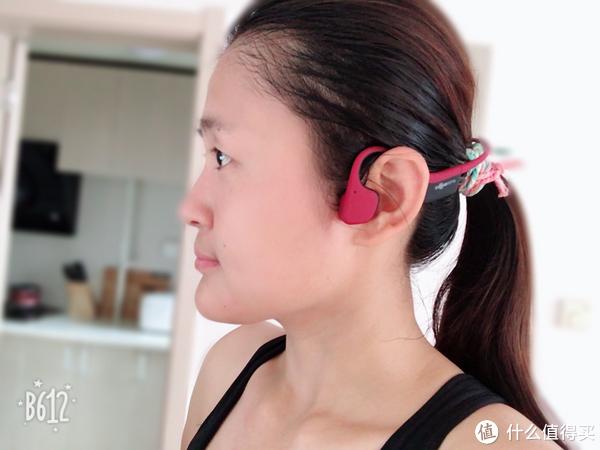 嘿girl,跑步就要听点好的——韶音骨传导耳机测评