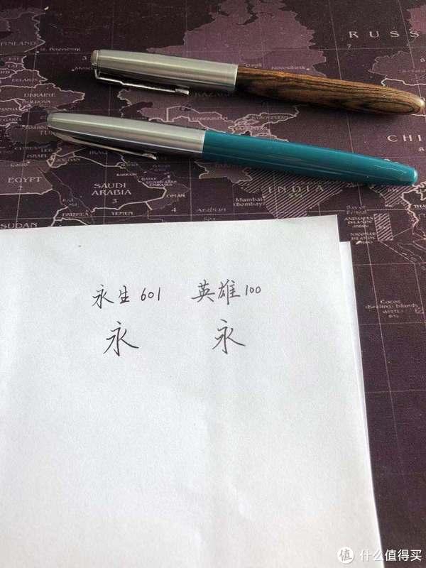 经典传承-致敬传奇51的永生601金笔