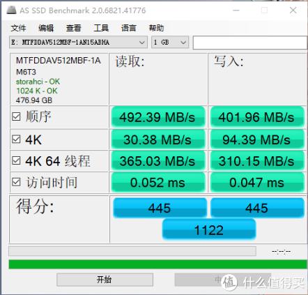 AS SSD测速(M600 512G)