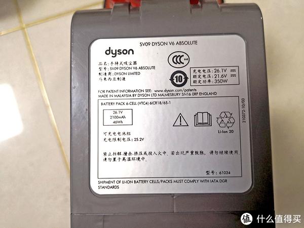 官翻版能买吗?Dyson 戴森 V6 使用体验,以及各型号购买攻略
