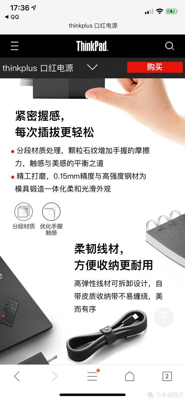联想thinkplus usb c便携式电源适配器,口红电源开箱简测