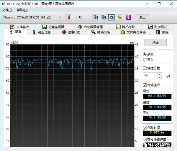 Biaze 毕亚兹 Class10 UHS-I MicroSD(TF)储存卡读取速度测试