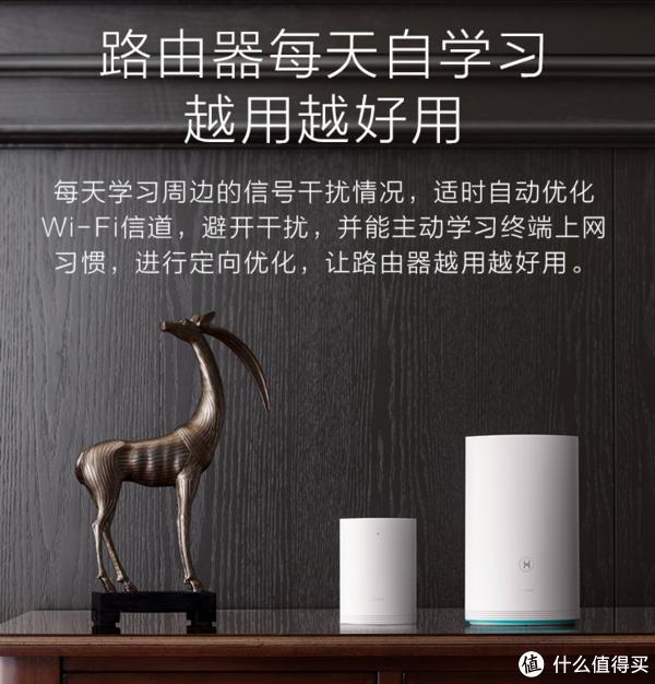 真别墅级网络布线解决方案——HUAWEI华为 Q2新一代子母路由器(电力猫)评测