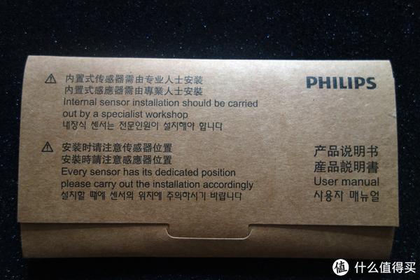 不顺的拼多多购入飞利浦外置胎压监测系统—TD600x