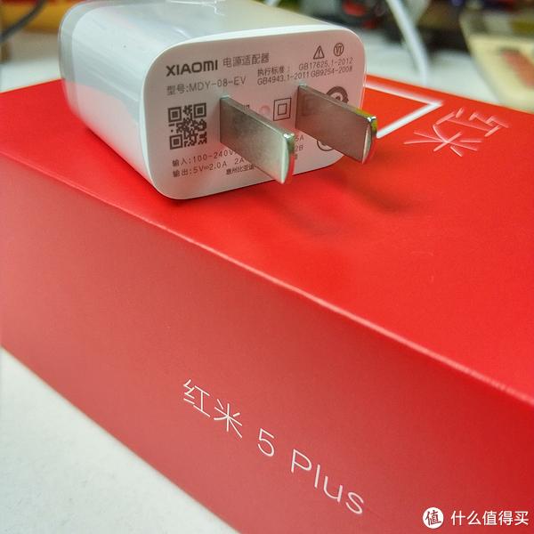红米5 Plus——如蜜传如蜜的换代机型